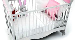 спальное место для ребенка
